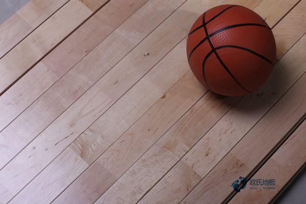 五角枫篮球场实木地板价格