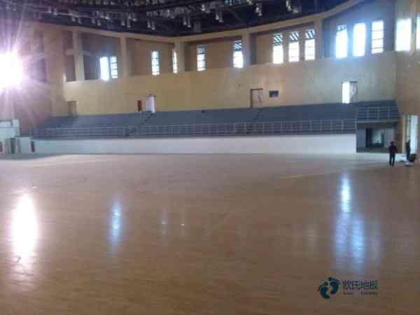 国内体育场馆木地板价格