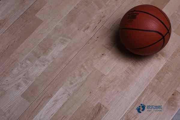 柞木篮球场地木地板哪个品牌好?