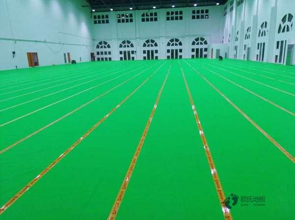 体育木地板学校怎么保养?