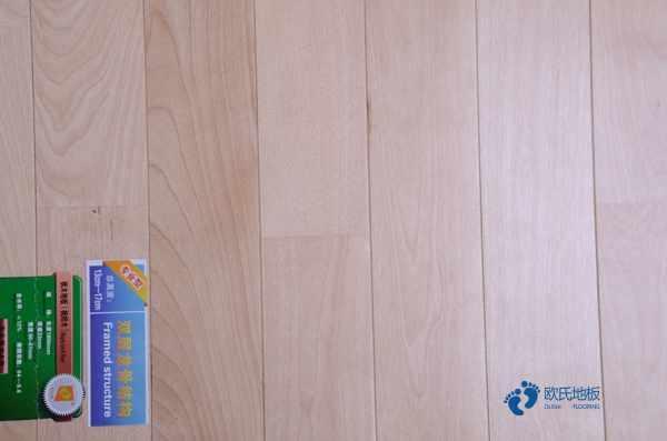 寻求篮球场馆地板哪个牌子较环保