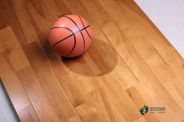 寻求篮球馆地板知名品牌