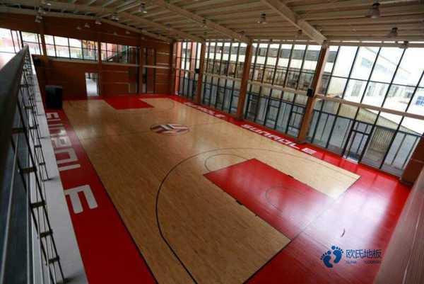 寻求运动场馆木地板哪个牌子较好