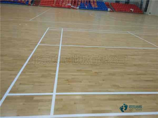 常用篮球场地木地板厂家报价