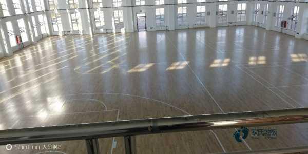 黑龙江枫木篮球地板厂家报价