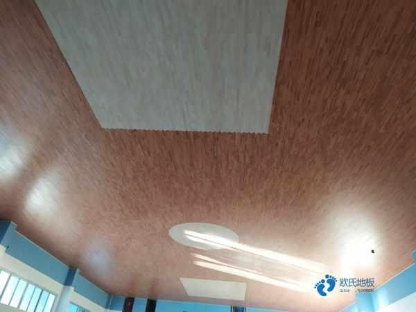 防水运动木地板1