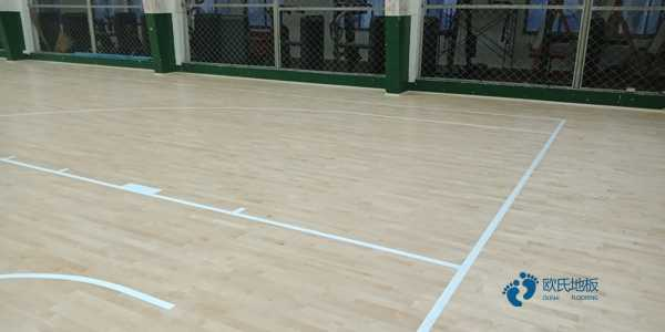 体育馆木地板选哪家2