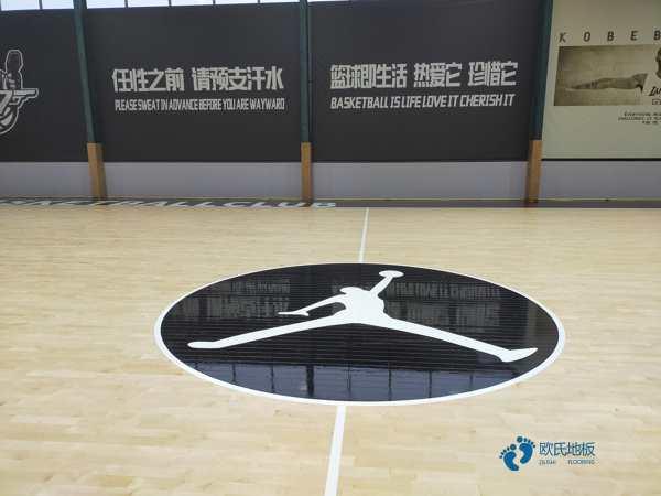 国标体育篮球木地板2