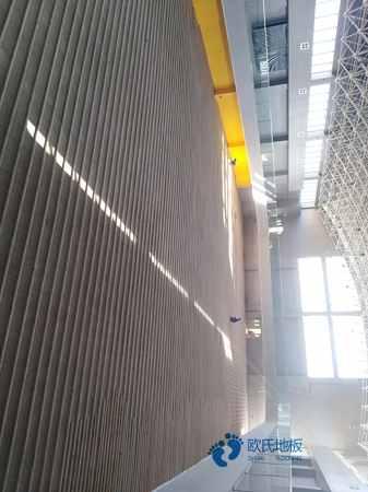 重庆专用体育场地板多少钱合适