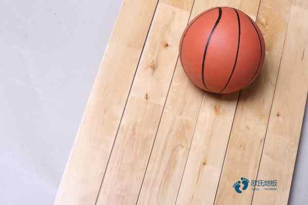 进口篮球场地板大全