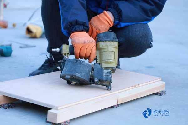 常用的运动实木地板施工工艺