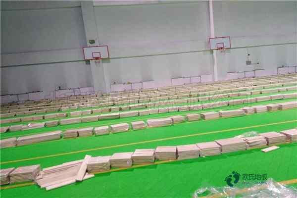 知名篮球地板施工单位