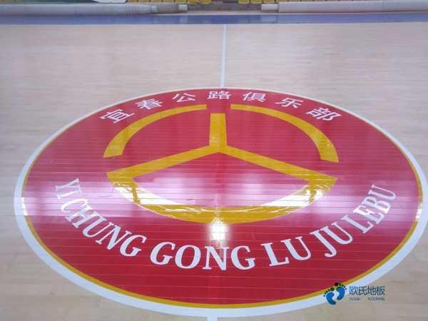 篮球场地木地板哪个牌子性价比高