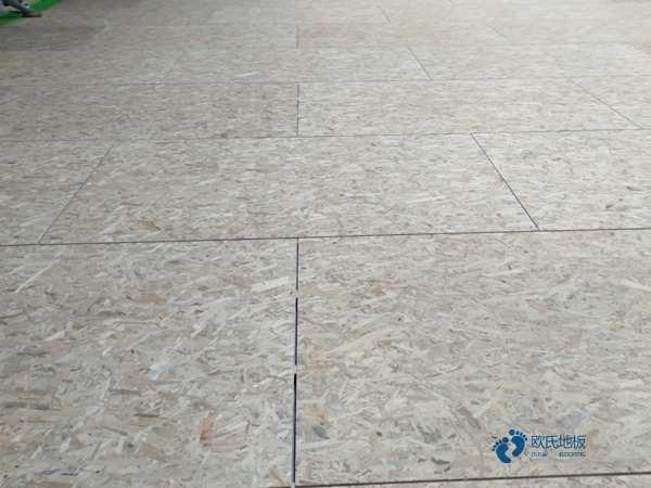 运动木地板施工