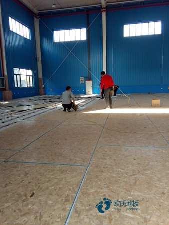 比赛场馆体育地板公司