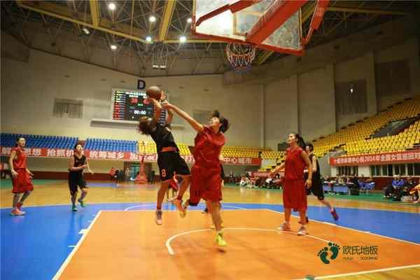 赛事场馆篮球木地板怎么选