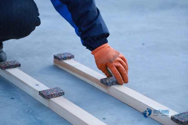 单龙骨体育场地板清洁保养
