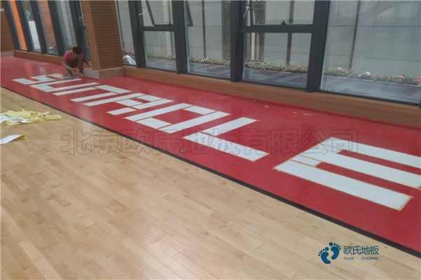 24厚篮球馆木地板板式龙骨结构