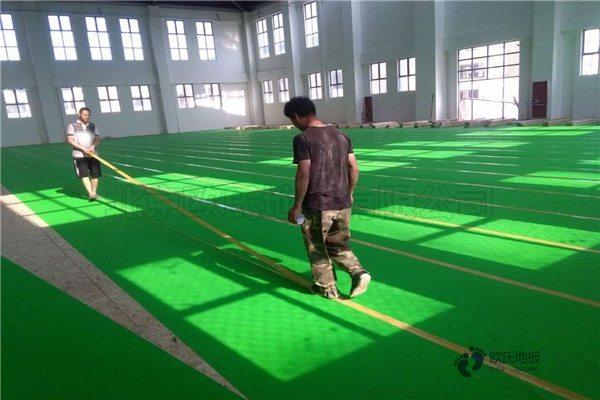 拼装篮球场地板施工工艺