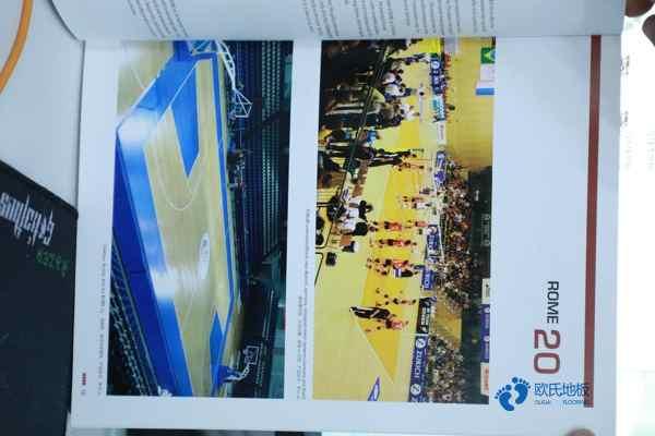 银川专用篮球场地板厂