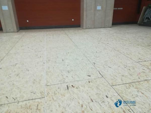 企口体育场木地板直销