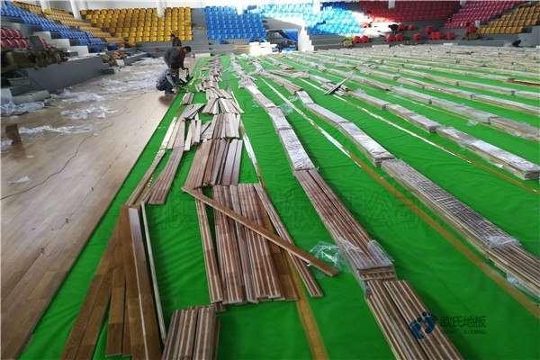 体育场馆木地板的排名
