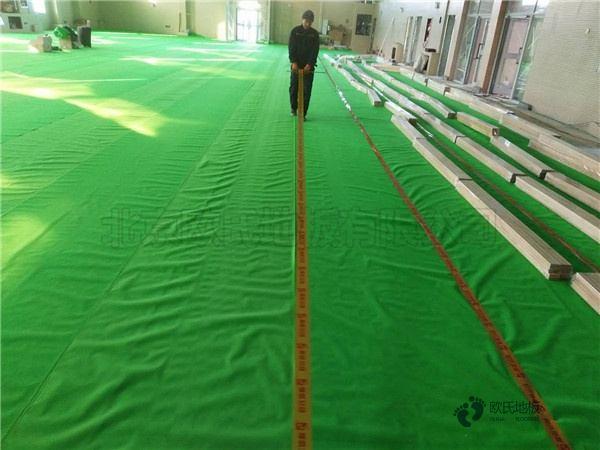 体育木地板公司