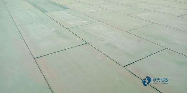 拼装运动实木地板哪个品牌好