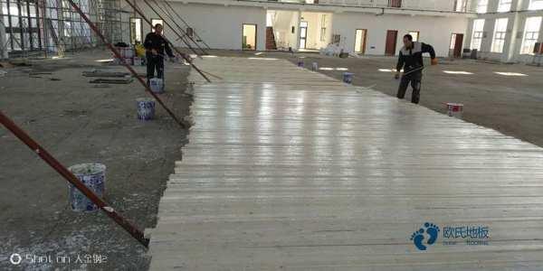 学校篮球场馆地板的常用尺寸