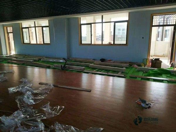承接运动型木地板