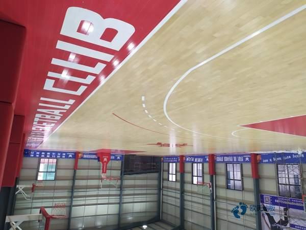 篮球场地板更便宜的是哪家