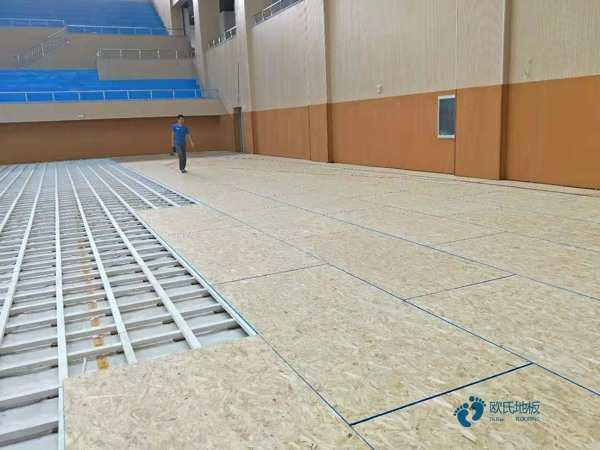 篮球木地板等级划分
