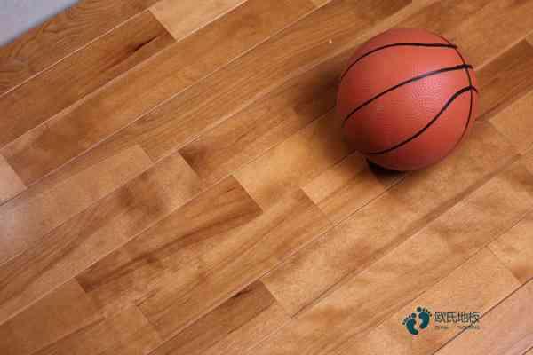 篮球馆木地板是什么材质