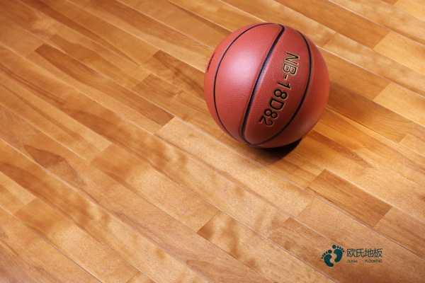 篮球馆木地板每平方价格