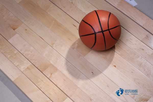 篮球馆木地板生产基地