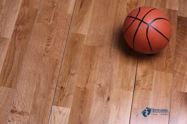 柞木篮球场地地板保养