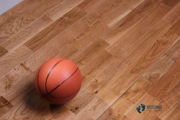 柞木篮球场地地板保养方法