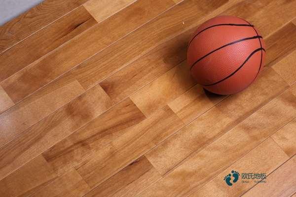 柞木篮球场地地板清洁保养