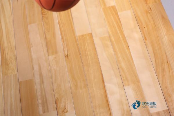 柞木篮球场地木地板环保吗