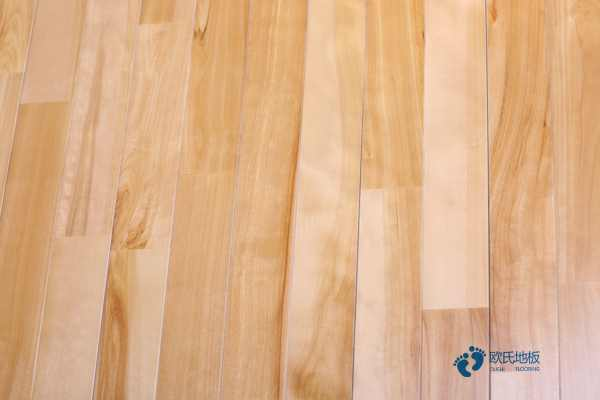 柞木篮球场地板保养知识