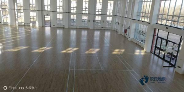 一般体育运动地板施工方案