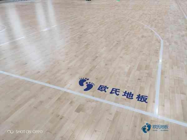 一般运动场馆地板施工团队