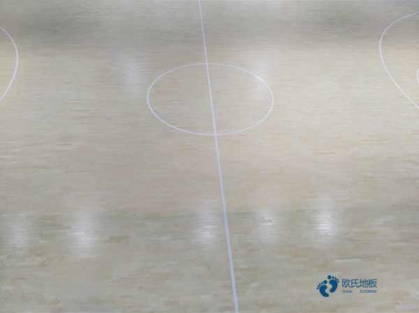 单层龙骨篮球场地木地板维护保养