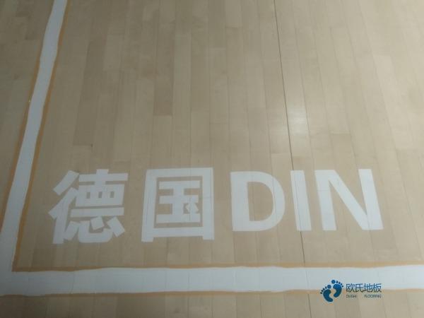 哪裏有體育籃球木地板公司