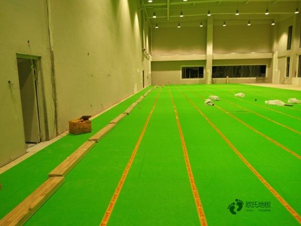 体育运动木地板价目表3