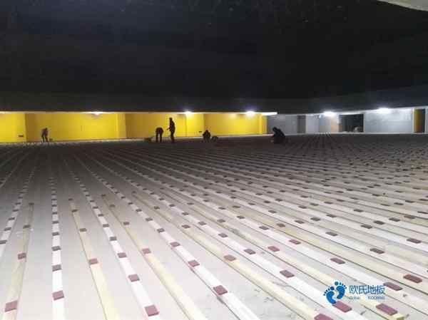 体育馆木地板厂址1